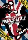 Hotfazz