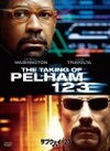 Pelham123