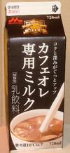 20121125_1