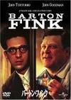 barton_fink