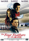 Fourfeathers