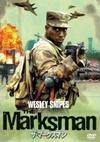 Marksman