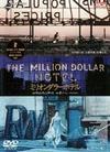 Milliondollarhotel