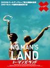 nomans_land