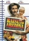 raising_arizona
